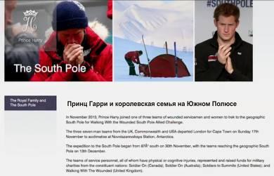 Космическое Раскрытие: Антарктида: Движение к Раскрытию  Интервью с Кори Гудом 315_10