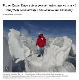 Космическое Раскрытие: Антарктида: Движение к Раскрытию  Интервью с Кори Гудом 315_9