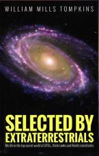 Космическое Раскрытие: Подтверждение свидетельства  Интервью с Кори Гудом и Майклом Салла 316_5
