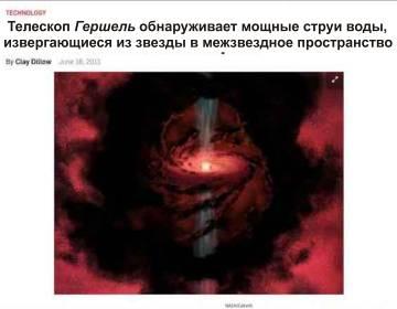 Дэвид Уилкок Космическое Раскрытие: Астральная проекция и наше место во Вселенной Интервью с Кори Гудом и Уильямом Томпкинсом  324_12