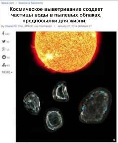 Космическое Раскрытие: Астральная проекция и наше место во Вселенной. 324_13