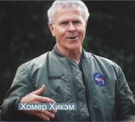 Дэвид Уилкок. Космическое Раскрытие: Знакомьтесь: Дэвид Эдейр! 354_2