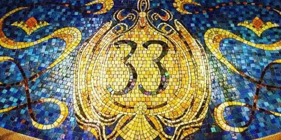 Хештег 237 на Сообщество Божественный Космос 376_35