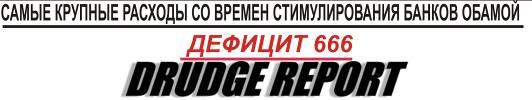 Дэвид Уилкок. Потрясающее разоблачение группы Тома Делонга: намеренная фальшивка для дискредитации частичного Раскрытия? 396_17