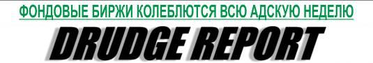Дэвид Уилкок. Потрясающее разоблачение группы Тома Делонга: намеренная фальшивка для дискредитации частичного Раскрытия? 396_22