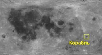 Космическое Раскрытие – 5: Секреты живой Луны Интервью Эмери Смита с Джоном Лиром 513_11