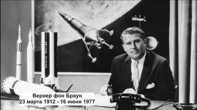 Космическое Раскрытие – 5: Секреты живой Луны Интервью Эмери Смита с Джоном Лиром 513_26