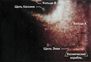 Космическое Раскрытие – 5: Секреты живой Луны Интервью Эмери Смита с Джоном Лиром 513_8