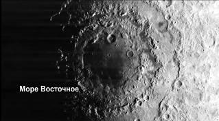 Космическое Раскрытие – 5: Секреты живой Луны Интервью Эмери Смита с Джоном Лиром 513_9