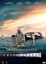"""Космическое Раскрытие – 8: Суть миссии """"Дэвид Эдейр"""". Интервью Эмери Смита с Дэвидом Эдейром 543_5"""