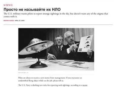 Космическое Раскрытие – 9: Контакт с межпространственными существами. Интервью Эмери Смита с Рэнди Крамером 551_2