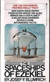 Космическое Раскрытие – 11: Первый контакт: Апунианцы Интервью Эмери Смита с Рикардо Гонсалесом 557_19