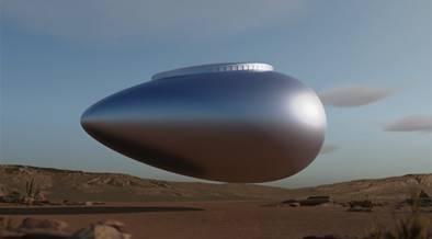 Космическое Раскрытие – 12: Интервью Эмери Смита с Ричардом Доти 570_3