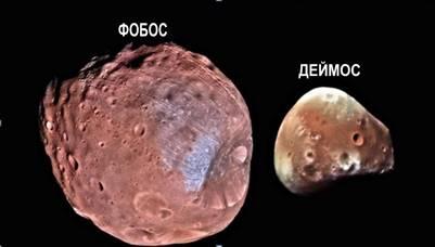Космическое Раскрытие – 12: Связи с другим миром... Секреты полой Луны. Несколько Интервью Эмери Смита с Дэвидом Эдейром 575_15