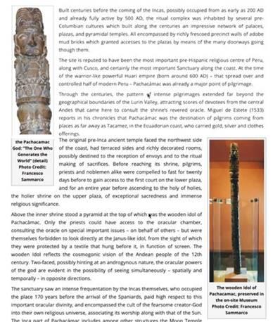 Космическое Раскрытие – 11: Первый контакт: Апунианцы Интервью Эмери Смита с Рикардо Гонсалесом Img_555_5