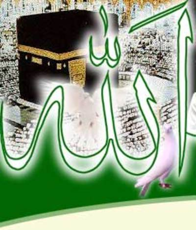 Foto islame te tjera 346930i73d5apatw