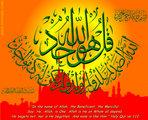 Foto islame te tjera 405473zzqfvze1s4