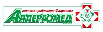Лечение аллергии у детей в СПб 817a95b138