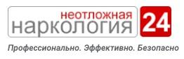 Вывод из запоя на дому в Москве  84111dab72