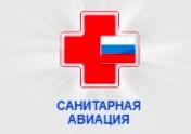 Перевозка больных и пострадавших 37d330082a