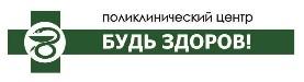 УЗИ почек в Ярославле 4f165725bb