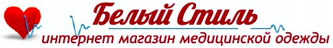 Заказать качественную медицинскую оджеду в Москве A00bc88721