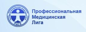Неотложная медицинская помощь в Москве 75a4a13124