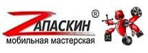 Заказать услуги выездного шиномонтажа  1a7643267c