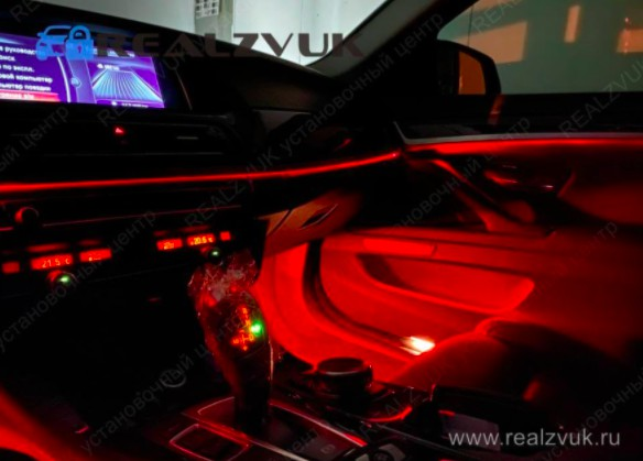 Установить подсветка салона БМВ в Подольске 01968623c5