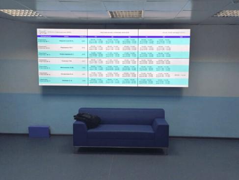 Разработка и внедрение системы электронного расписание приема врачей 48fa768f96