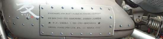 Souvenir du dernier rassemblement Oural/Dniepr organisé par Oural et Petitcoeur Recit_Wingen-2004-18