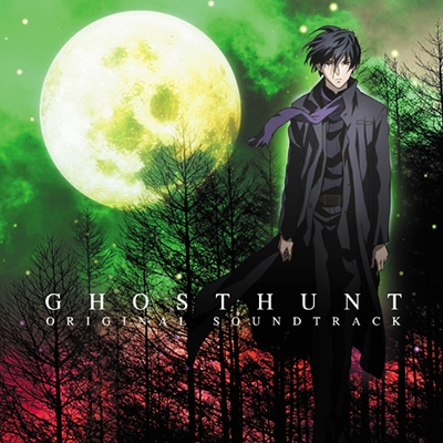 ghost hunt picture Ghost-hunt-ost