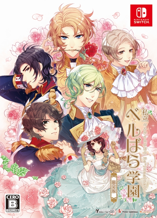 Un nouveau projet pour La Rose de Versailles ! 476a9f46d0a054ecbc0c6432f35ecb63