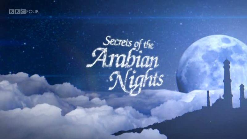 BBC4 - Secrets of The Arabian Nights (2011) Richard E. Grant Secrets-of-the-Arabian-Nights-Cover