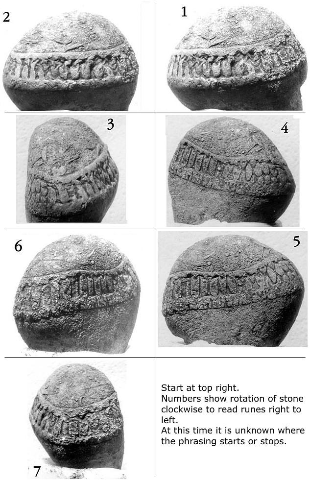 Артефакты и исторические памятники - Страница 2 Rs_seriesb_m2