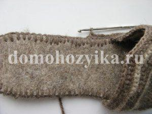 Мужские домашние тапочки-мокасины IMG_4434-300x225
