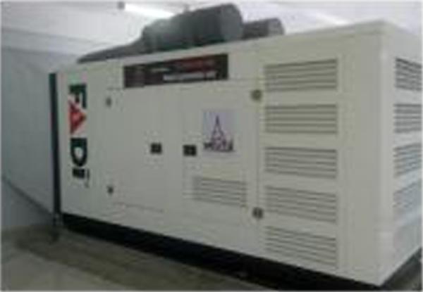 Dự án lắp đặt máy phát điện Doosan cho khách hàng tại Hà Nội 09_28_03_2020_du-an-lap-dat-may-phat-dien-doosan-cho-khach-hang-tai-ha-noi-4