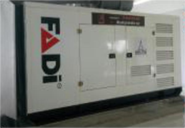 Dự án lắp đặt máy phát điện Doosan cho khách hàng tại Hà Nội 55_28_03_2020_du-an-lap-dat-may-phat-dien-doosan-cho-khach-hang-tai-ha-noi-3