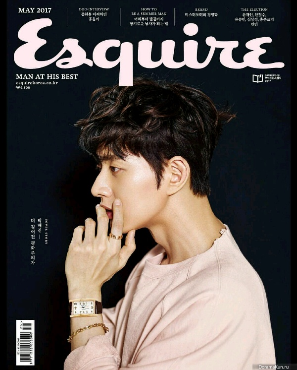 Пак Хэ Чжин   Park Hae Jin   наш Маняш - Страница 10 2-600