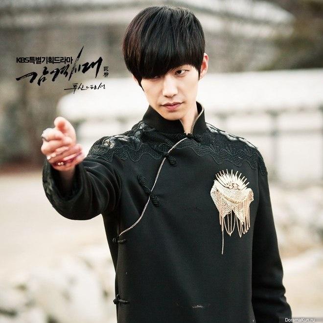 Азия - дорамы & k-pop HNygl96w8tg-660