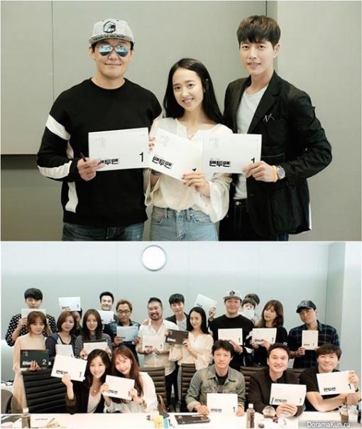 Пак Хэ Чжин | Park Hae Jin | наш Маняш - Страница 9 Man-to-Man-00.jpeg-510