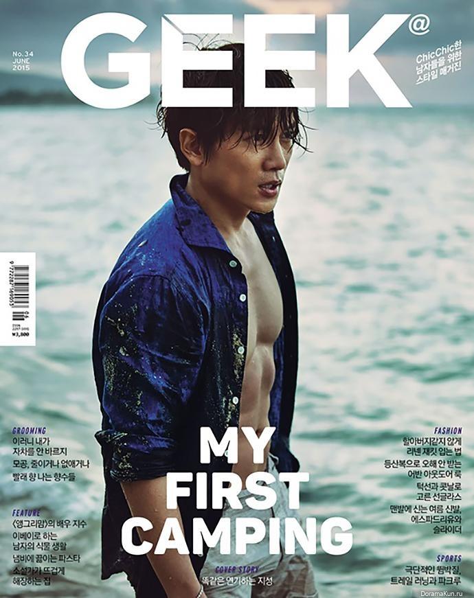 Чжи Сон | Ji Sung Ji-Sung02-690