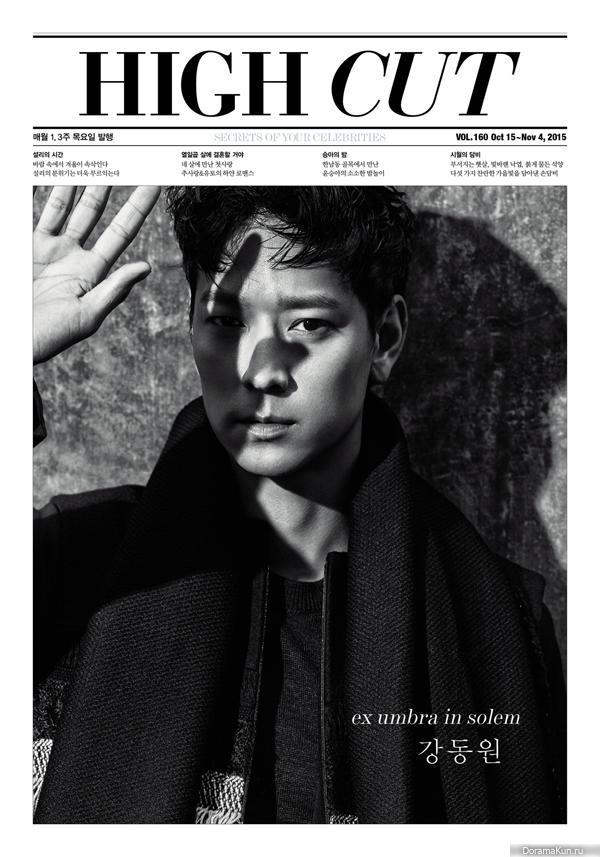 БруталиТи - большие малЬчики - Страница 15 Kang-Dong-Won01-600