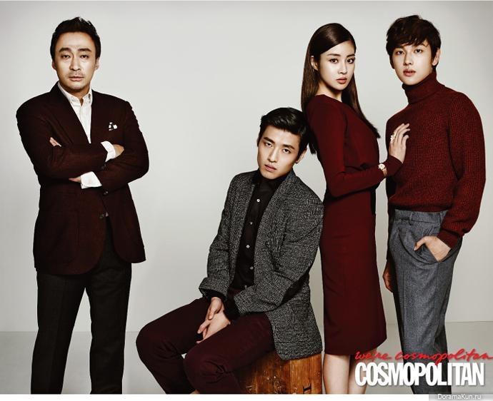 Мисэн - Неудавшаяся жизнь / Misaeng - Incomplete Life - Страница 4 Cosmopolitan01-690