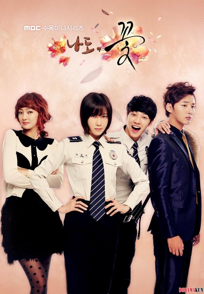 Азия - дорамы & k-pop - Страница 6 Me-Too-Flower-710