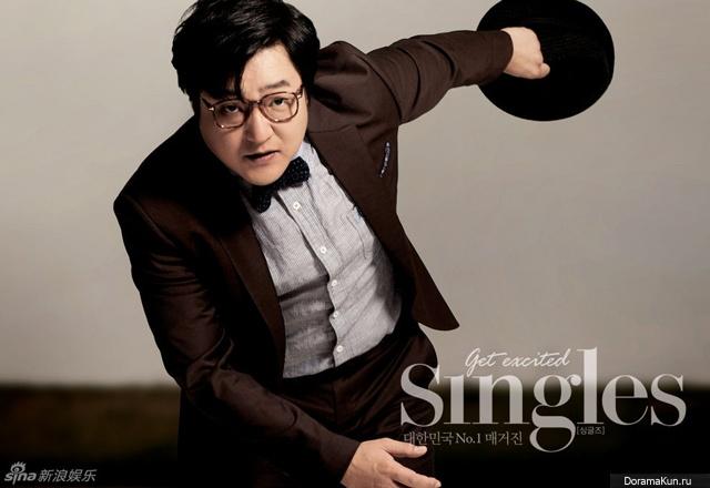 Сериалы корейские - 8 - Страница 3 Singles05-640