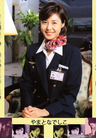Сериалы японские - 3 - Страница 10 F6050aad936421fb22774201121f3ebd-328