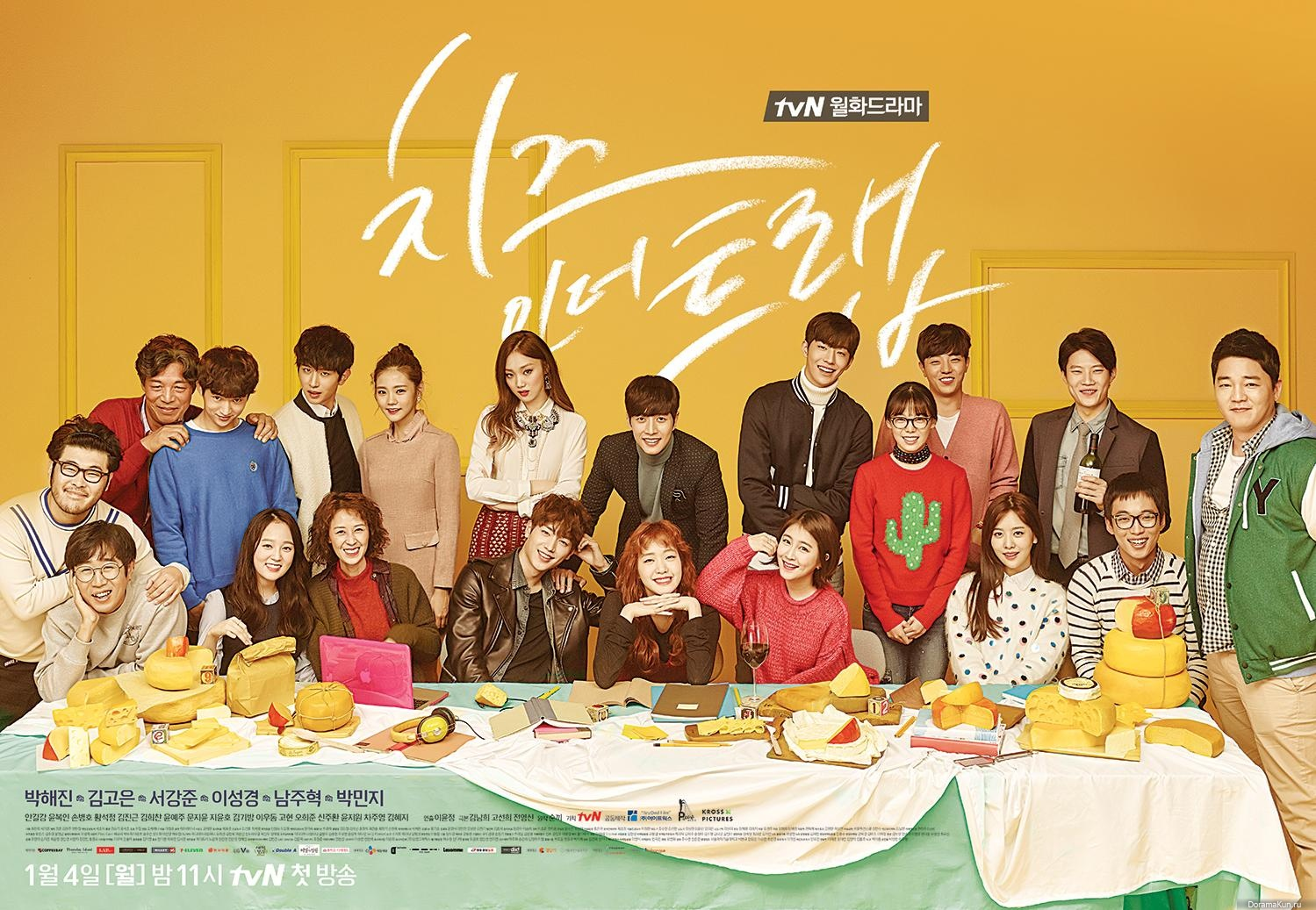 Сыр в мышеловке/Cheese in the trap (2016) - Страница 2 Cheese-in-the-Trap-Poster3-1499