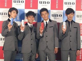 Цумабуки Сатоси / Tsumabuki Satoshi  Shiseido-uno-FOG-BAR-04