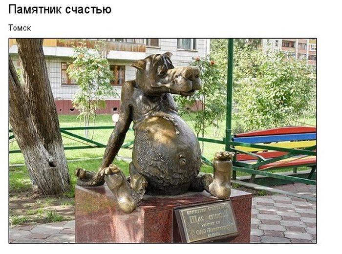 Скульптуры, памятники и монументы - Страница 4 1332299751_01